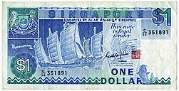 One Singapur-Dollar, close-up - TH00752