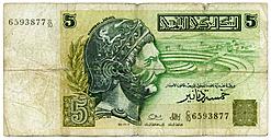 Five dinar Banknote, close-up - TH00743