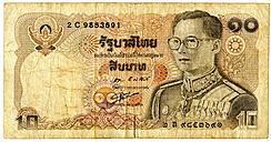 Ten-baht-note, Thailand - TH00722