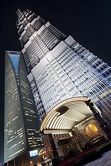 China, Shanghai, Jin Mao Tower with World Financial Center - WA000013