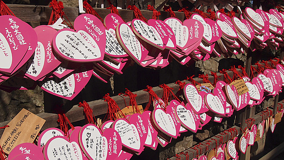 Japan, Osaka, Nara, Heart shape plaques with prayers and petitions - DJGF000005