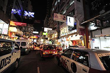 China, Hong Kong, Cars in in Tsim Sha Tsui at Kowloon - MIZ000176