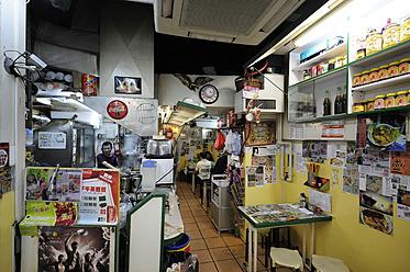 China, Hong Kong, Interior of restaurant in Chung Wan at Central District - MIZ000180