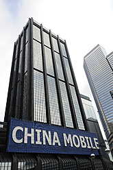 China, Hong kong, China Mobile lettering on Great Eagle Centre office building at Wan Chai - MIZ000190