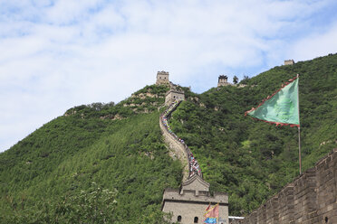 China, View of Great wall of china - KSW001069