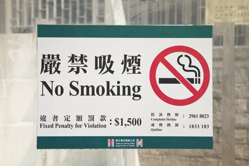 China, Hongkong, Lantau Island, no smoking sign - GW002569