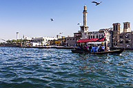 United Arab Emirates, Dubai, Mosque at Dubai Creek - THA000181