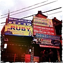Nepal, Kathmandu, advertising posters - MMO000299