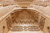 Turkey, Eastern Anatolia, Agri Province, Dogubeyazit, interior of Ishak Pasha Palace, Portal to Harem, Stone carving - SIE005748