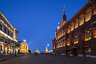 Russia, Central Russia, Moscow, Red Square, Kremlin wall, Saint Basil's Cathedral, Spasskaya Tower, State Historical Museum, Nikolskaya Tower and GUM department store at night - FOF006849