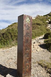 Taiwan, Renhe Road, Hohuan Jian Shan hiking trail - MEMF000674