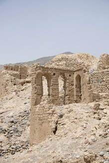 Oman, Tanuf, destroyed loam house settlement - HLF000883