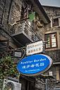 China, Shanghai, Restaurant, Gluehwein sign - NK000342