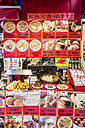 Japan, Kobe, Chinatown, Nanking District, food stall - THA001483