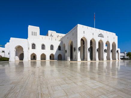 Oman, Muscat, Royal Opera House Muscat - AMF004774