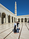 Oman, Muscat, Sultan Qaboos Grand Mosque, two female tourists with headscarf - AMF004786