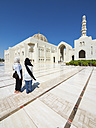 Oman, Muscat, Sultan Qaboos Grand Mosque, two female tourists with headscarf - AMF004789