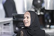 Middle Eastern businesswoman in office, portrait - ZEF008595