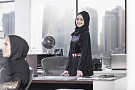 Young Middle Eastern businesswoman in office - ZEF008601