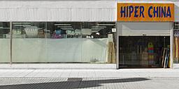 Spain, Palma de Mallorca, El Arenal, entrance and sign of a supermarket - VI000470