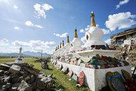 Temple at Serxu, Sichuan, China - CUF13134
