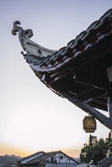 China, Qinyang - KKAF01511