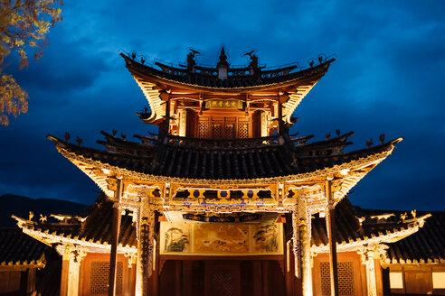Sideng market, Shaxi, Yunnan, China - CUF44690