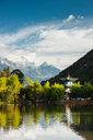 Lijiang, Yunnan, China - CUF44693