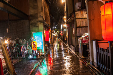 Alleyway in the rain in downtown Kyoto, Japan - ASTF02130