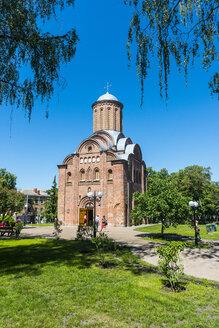 St. Paraskevi's Church, Chernihiv, Ukraine - RUN01272
