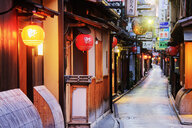 Japanese Businesses on a Pedestrian Street - MINF10738