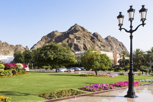 Sultanate Of Oman, Muscat, The Al Alam Palace - WVF01110