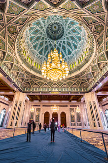 Tourists in the Sultan Qaboos Grand Mosque, Muscat, Oman - WV01251