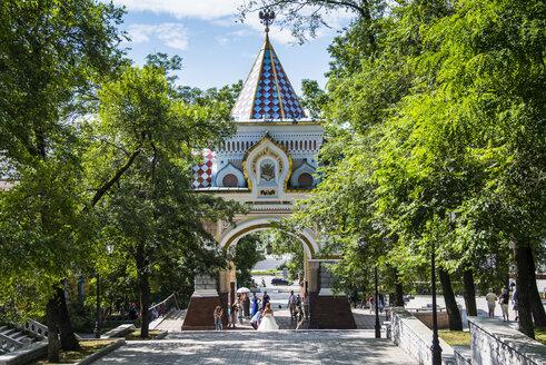 The Nicholas Triumphal Gates, Vladivostok, Russia - RUNF02091