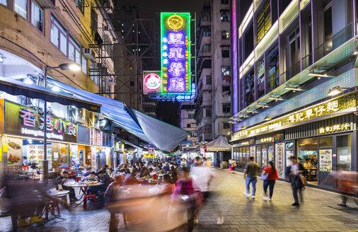 Temple Street Night Market, Hong Kong, China - HSIF00664