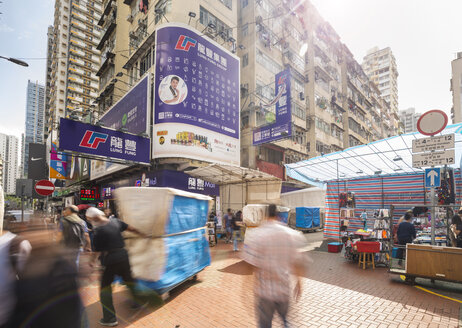Ladies' Market, Hong Kong, China - HSIF00670