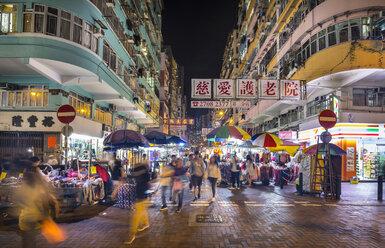 Sham Shui Po street market at night, Hong Kong, China - HSIF00679