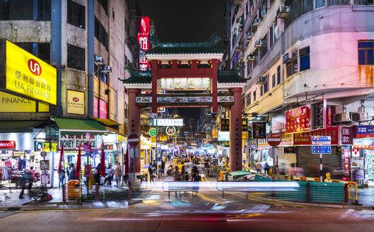 Temple Street Night Market, Hong Kong, China - HSIF00700