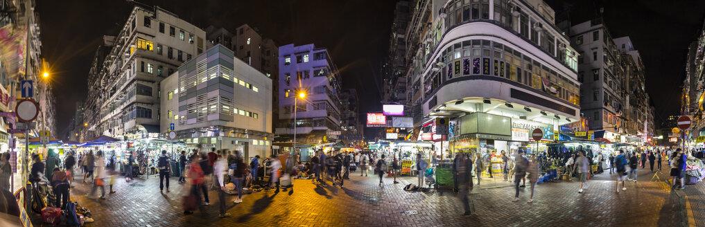 Sham Shui Po street market at night, Hong Kong, China - HSIF00706