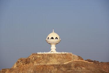 Riyam Park Monument, incense burner, Muscat, Oman - WWF05091
