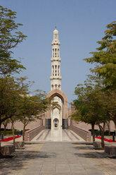 Sultan Qaboos Grand Mosque, Muscat, Oman - WWF05109