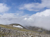 Scenic view of mountain against cloudy sky, Scotland, UK - HUSF00073