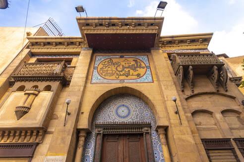 Egypt, Cairo Governorate, Cairo, Entrance of El Kadi house - TAMF02466